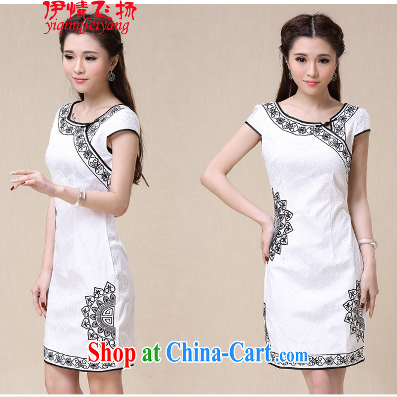 Red shinny 2015 spring and summer National wind female elegant embroidery, qipao dresses FC R 3072 8963 other XL