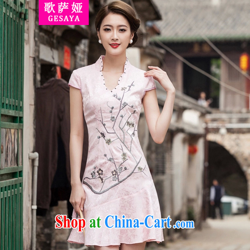 Song, Julia 2015 spring and summer new short-sleeved V collar embroidered Phillips nails Pearl crowsfoot skirt with embroidery short cheongsam white XL, song, Julia (GESAYA), online shopping