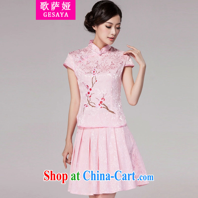 Song, Julia 2015 spring and summer new female Chinese qipao day dresses high-end retro style two-piece with pink XXL