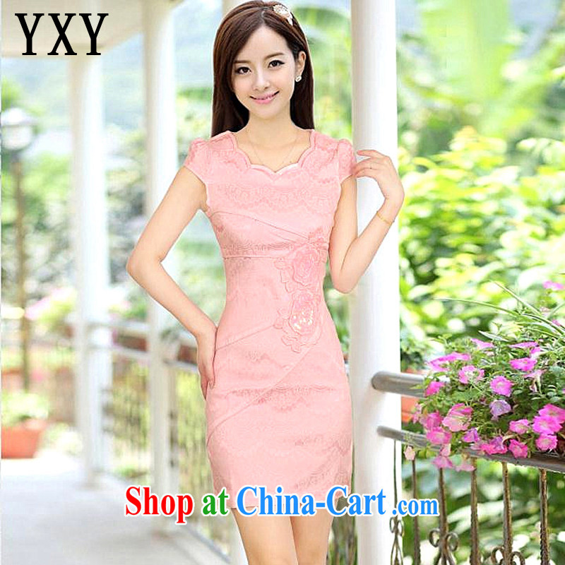 Death Row cloud summer short cotton dresses retro improved daily cheongsam dress elegance dresses AQE 8023 pink XXL