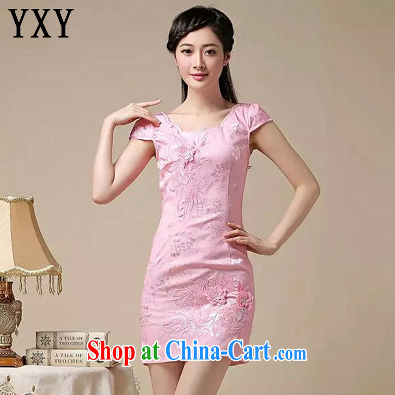 Stakeholders line cloud embroidery embroidered stylish summer dresses, Retro improved day-dresses dresses AQE 0755 pink XXL