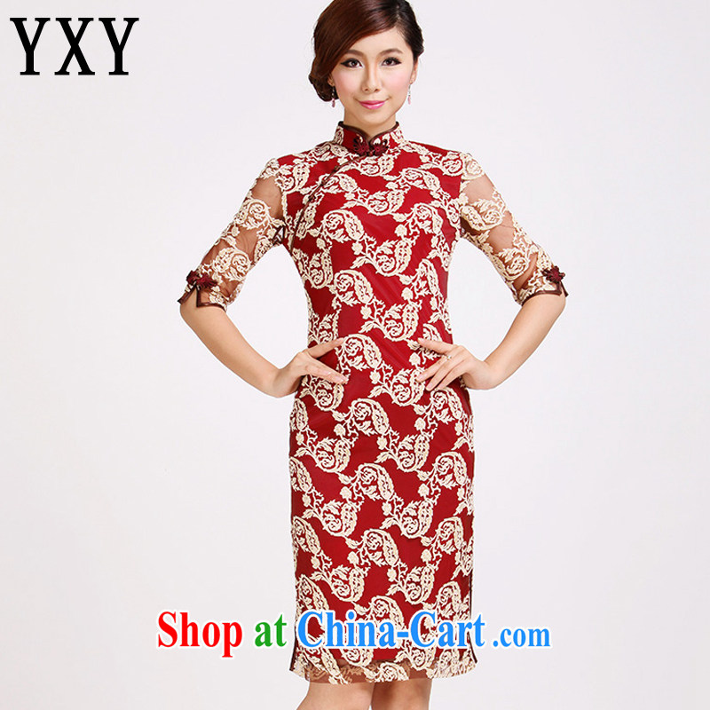 Stakeholders line cloud marriages in red sleeveless dresses retro improved stylish lace cheongsam dress summer bridesmaid dresses toast AQE 029 red XXXL