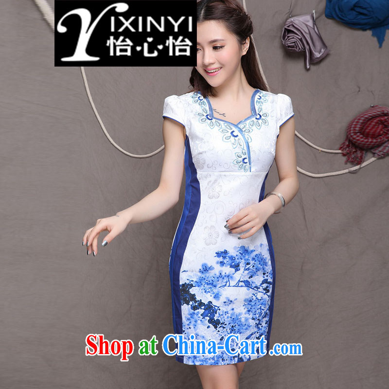 Cherry blossoms floating Chinese wind graphics thin cheongsam dress embroidered high-end ethnic wind and stylish Chinese qipao dress summer blue S