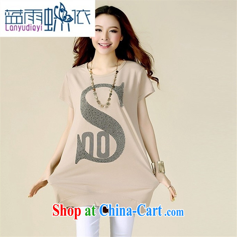 hamilton 2015 spring and summer, new female short-sleeved T-shirt Han version, long, loose the code t-shirt beauty brown XL