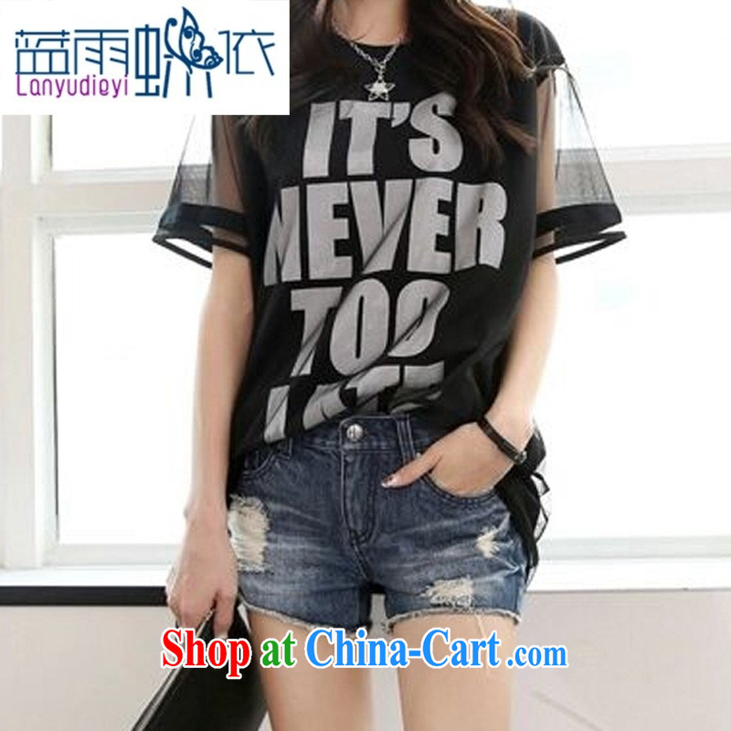 Hami Korean version summer 2015 new female short-sleeved letter solid shirt female nets stitching loose T shirt black XL