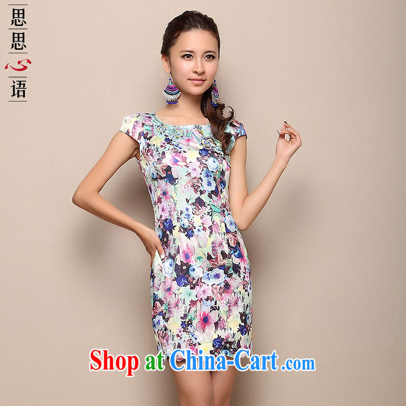 Cisco's heart, the original summer, improved cultivation jacquard cotton robes Ethnic Wind short cheongsam dress X 4091 blue-green XXXL