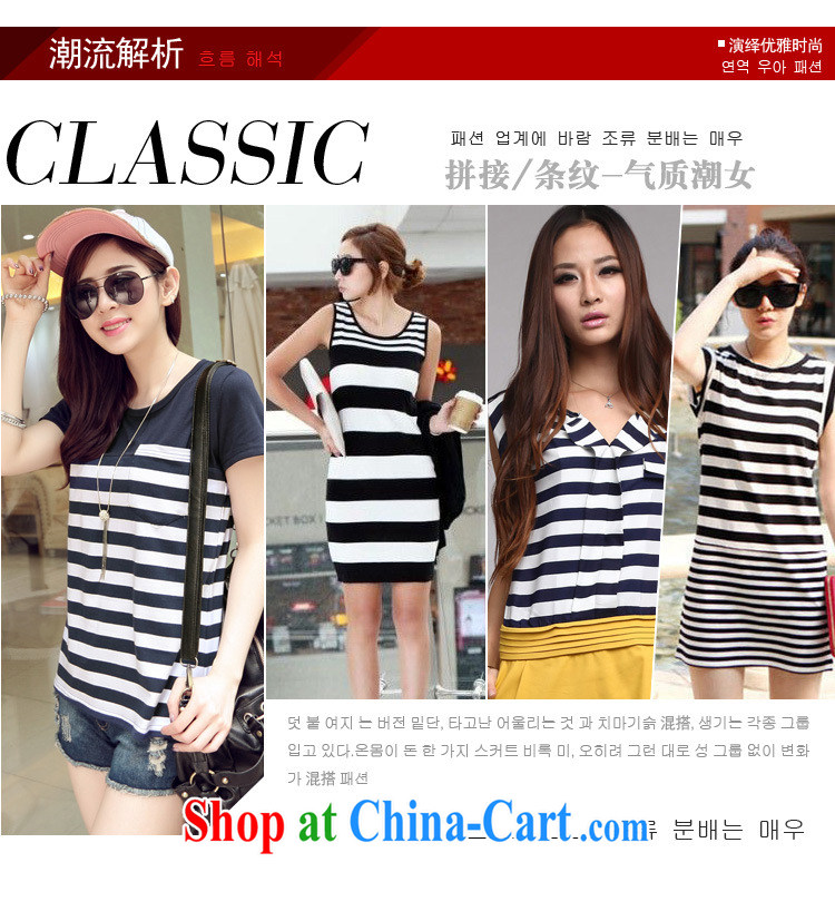 Deloitte Touche Tohmatsu sunny store 2015 Korean summer new girls cotton striped stitching round-collar short-sleeve shirt T dark blue XL pictures, price, brand platters! Elections are good character, the national distribution, so why buy now enjoy more preferential! Health
