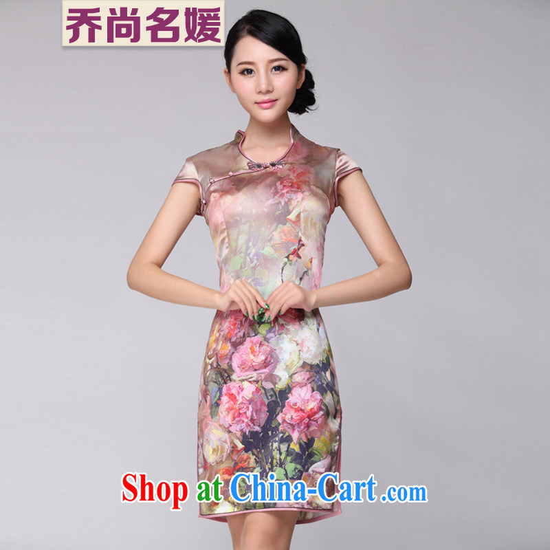 Silk Dresses summer improved wedding upscale Chinese Tang Women's clothes ZS 005 red S _2 feet back_