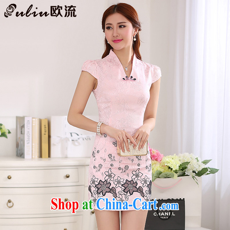 The current National wind women stylish improved cheongsam Chinese elegant has been hard-pressed outfit solid JT 359 #pink XL