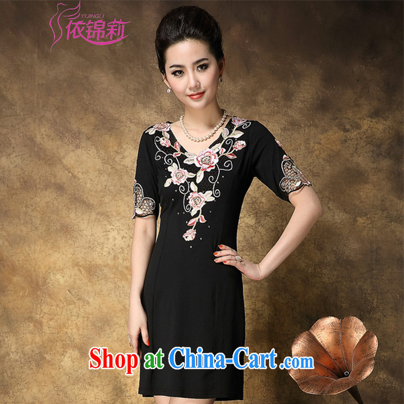According to her, the 2015 code female summer embroidery short sleeve dresses older 2015 New National wind black other sizes