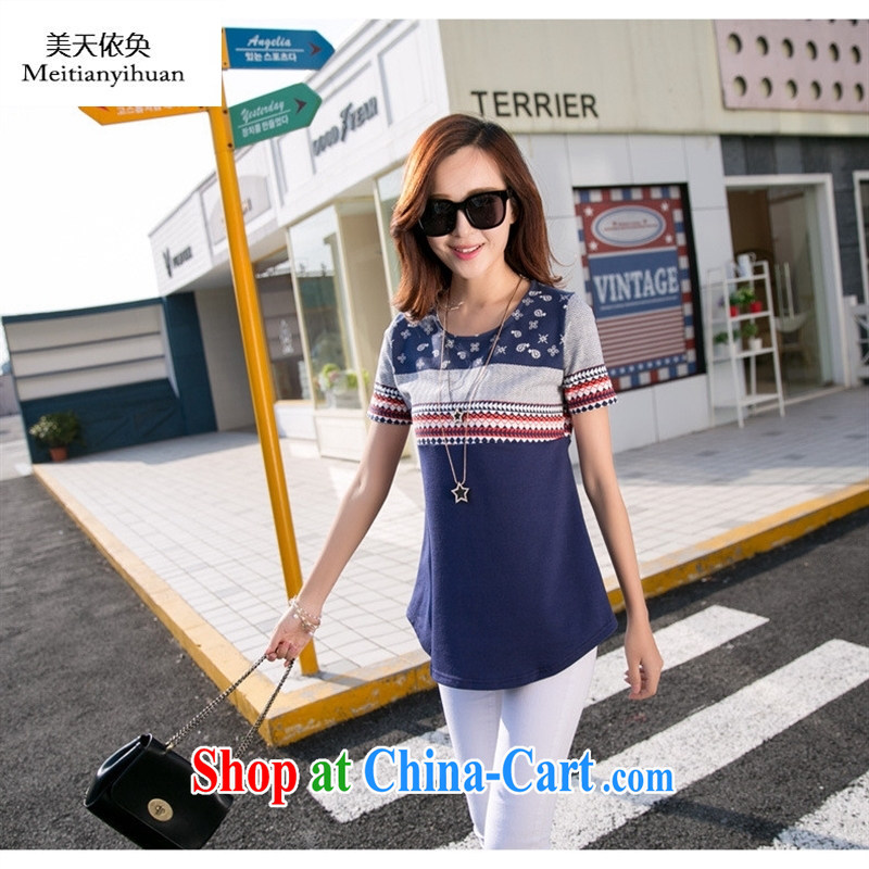 2015 summer edition Korea liberal female round-collar half sleeve larger female T pension blue XXL