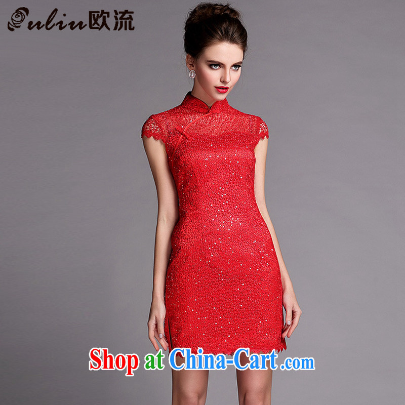 The flow improved modern languages empty water-soluble, short dresses red wedding dress toast XWG serving 140,506 red XXL