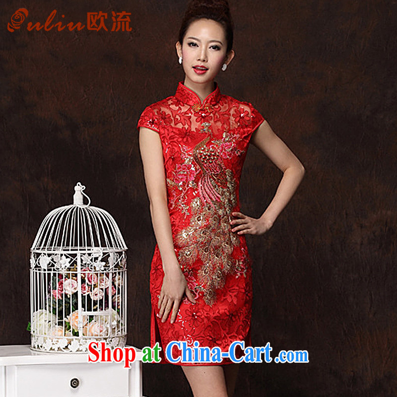 The trendy improved Phoenix marriage toast clothing qipao XWG 238 red XXL