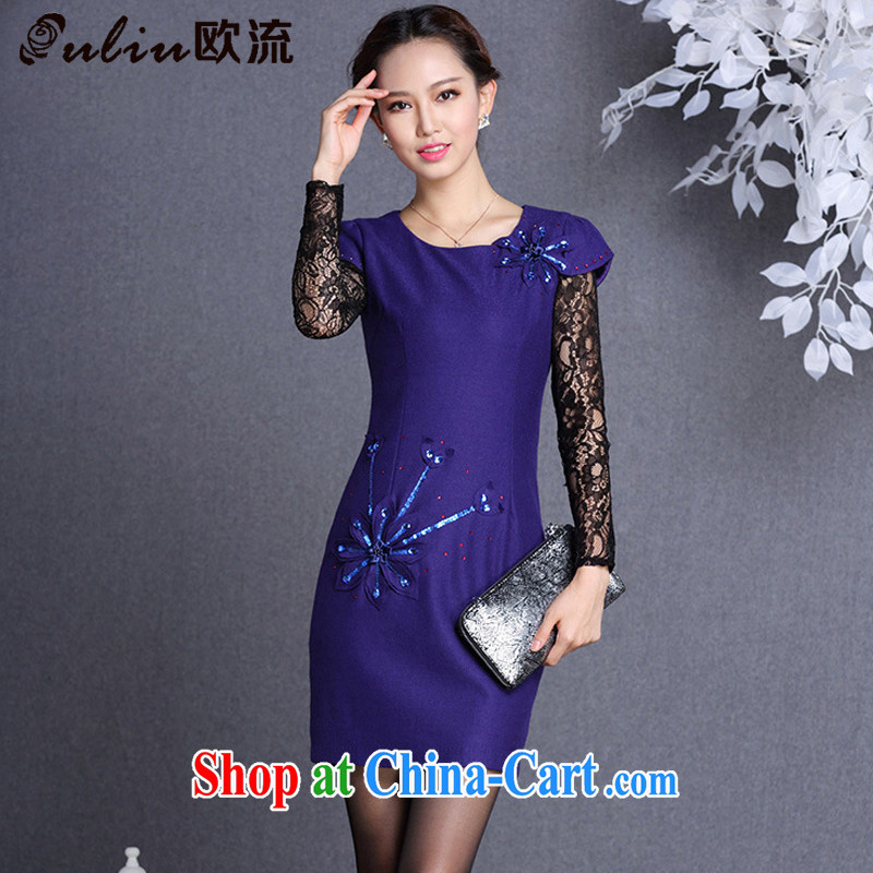 The flow improved fashion? spend three-dimensional short cheongsam stylish three-dimensional flowers, short cheongsam XWG 819 blue XXL