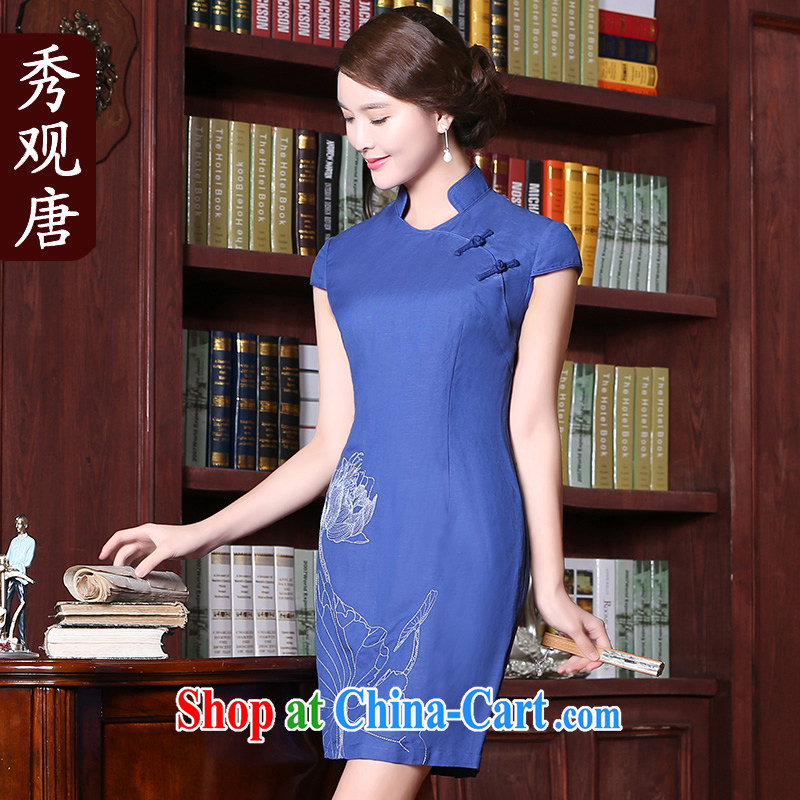 The CYD HO Kwun Tong' blue, summer 2015 new units the solid-colored cheongsam dress embroidery antique dresses blue XXL