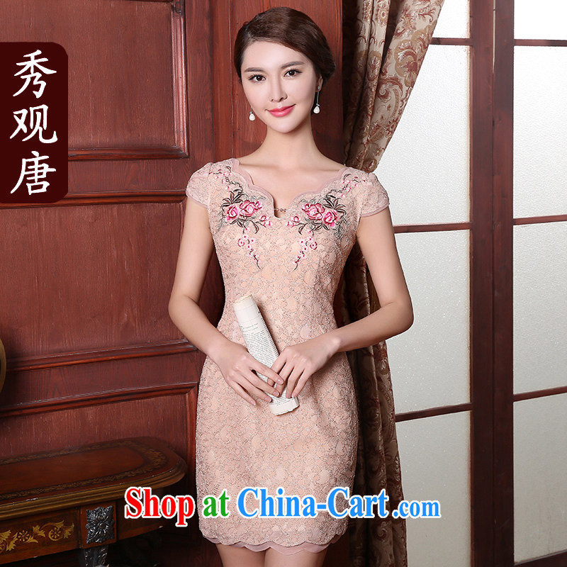 The CYD HO Kwun Tong' wind Hyatt summer 2015 new lace petal collar improved cheongsam retro dresses apricot XL