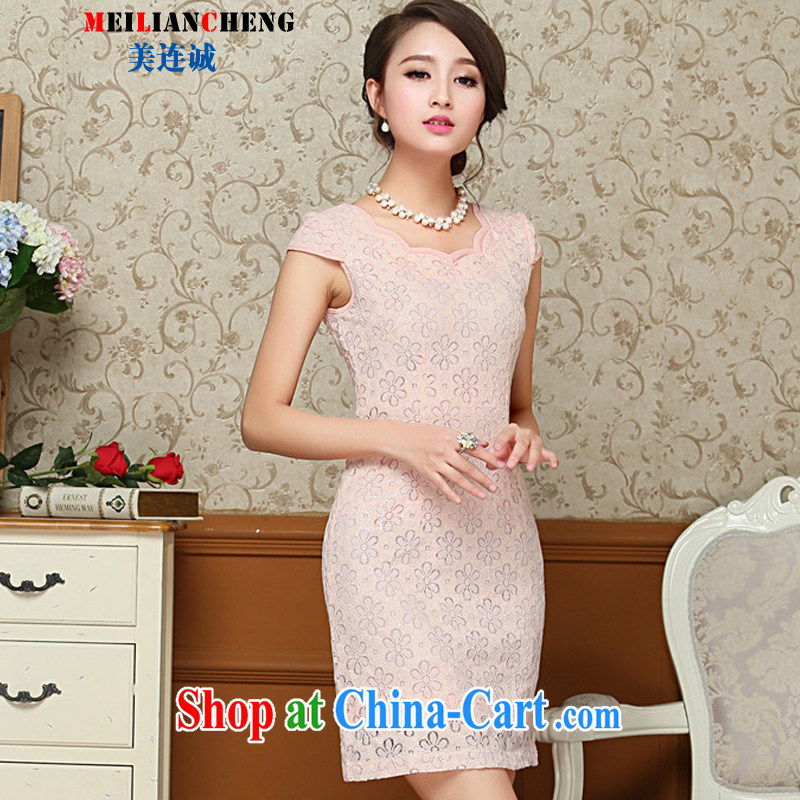 Even the US and summer 2015 new stylish and elegant and refined antique dresses and elegant style dresses beauty graphics thin petals take a step skirt pink XXL