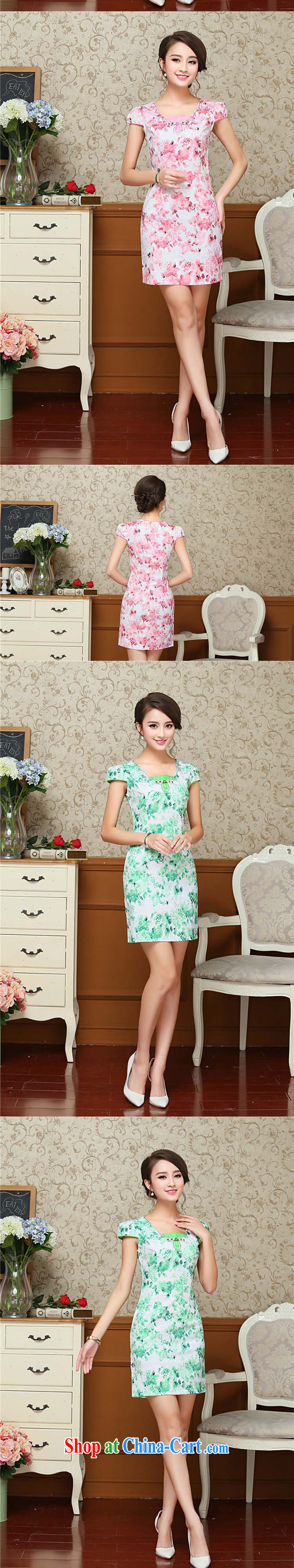 The flow green floral and the relatively short summer dresses beauty antique cheongsam dress improved daily Tang replace AQE 009 green XXL pictures, price, brand platters! Elections are good character, the national distribution, so why buy now enjoy more preferential! Health