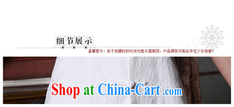 The CYD HO Kwun Tong' Anna of summer 2015 new, Chinese Chinese improved embroidery Chinese blouses white M pictures, price, brand platters! Elections are good character, the national distribution, so why buy now enjoy more preferential! Health
