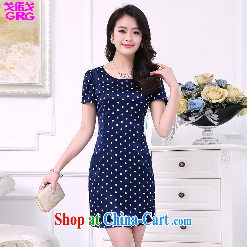 Al Gore called the 2015 new dress beauty larger refined improved cheongsam dress royal blue - Model large M