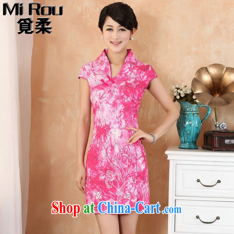 Find Sophie summer wear new clothes Chinese qipao Chinese improved, for stretch denim fashion short cheongsam dress as shown color XL