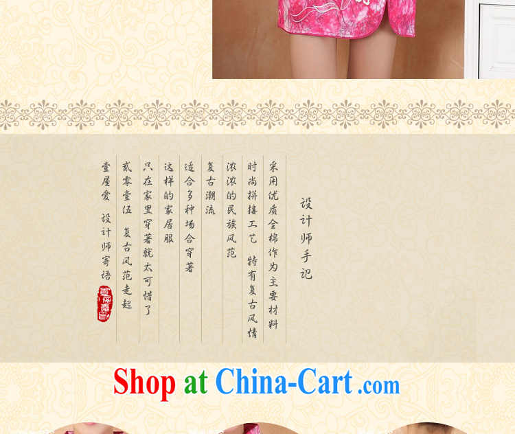 spend the summer new female Chinese qipao Chinese improved, for stretch denim fashion short cheongsam dress figure color XL pictures, price, brand platters! Elections are good character, the national distribution, so why buy now enjoy more preferential! Health