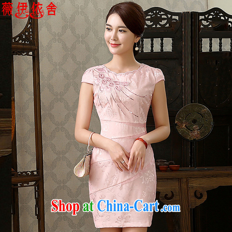 Ms Audrey EU, according to building 2015 new cheongsam dress fashion beauty style short embroidery cheongsam dress dress 1587 pink XXL