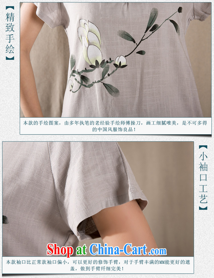 Bamboo incense were 2015 summer new antique Chinese female improved stylish dresses T-shirt cotton Ms. Yau Ma Tei Tong with gray XXL pictures, price, brand platters! Elections are good character, the national distribution, so why buy now enjoy more preferential! Health