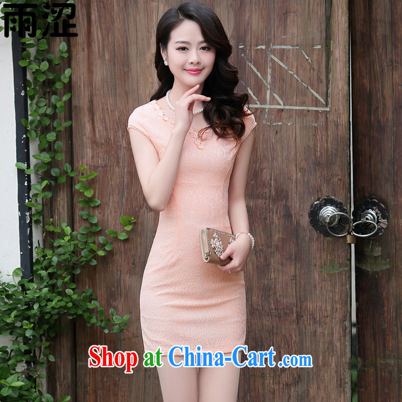 Rain Shibuya-kei 2015 summer new women with stylish and elegant beauty-waist lace V collar short packages, and dress cheongsam dress dresses pink XXL