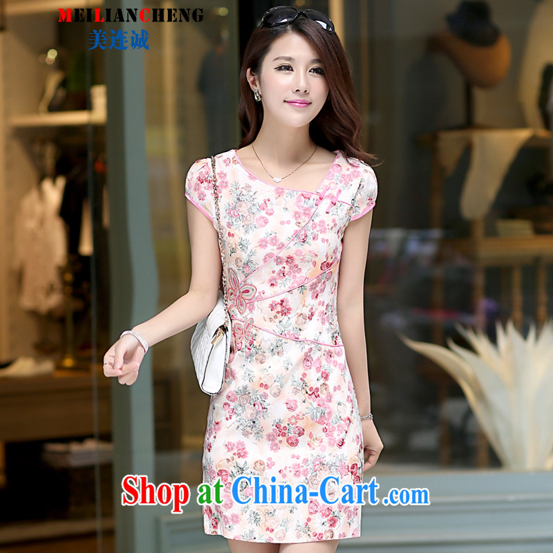The US even good faith summer 2015 new dresses and stylish embroidered beauty dresses China wind dress no short-sleeved National Service further dress pink flower XL