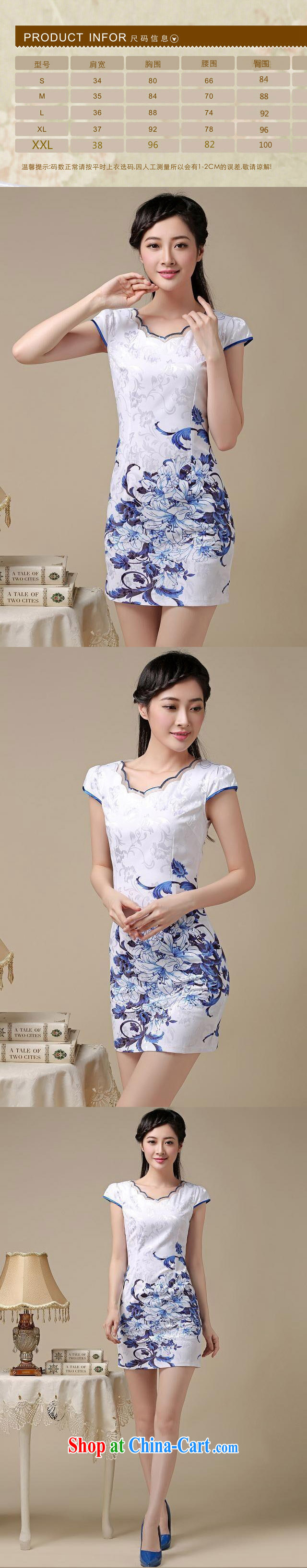The round collar retro blue and stamp duty cheongsam dress and stylish everyday minimalist dress sense of Cultivating Female AQE 8219 photo color聽XXL pictures, price, brand platters! Elections are good character, the national distribution, so why buy now enjoy more preferential! Health