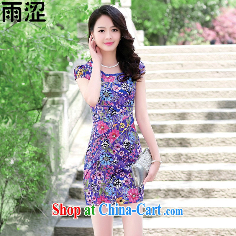Rain Shibuya-kei 2015 summer new dress elegant beauty high-end landscape stitching cheongsam dress short dress package and blue Sun Flower XXL