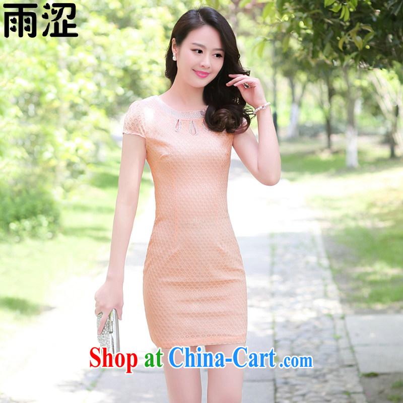 Rain Shibuya-kei 2015 summer new dress and elegant beauty language empty water drilling short dress package and skirt cheongsam dress pink XXL