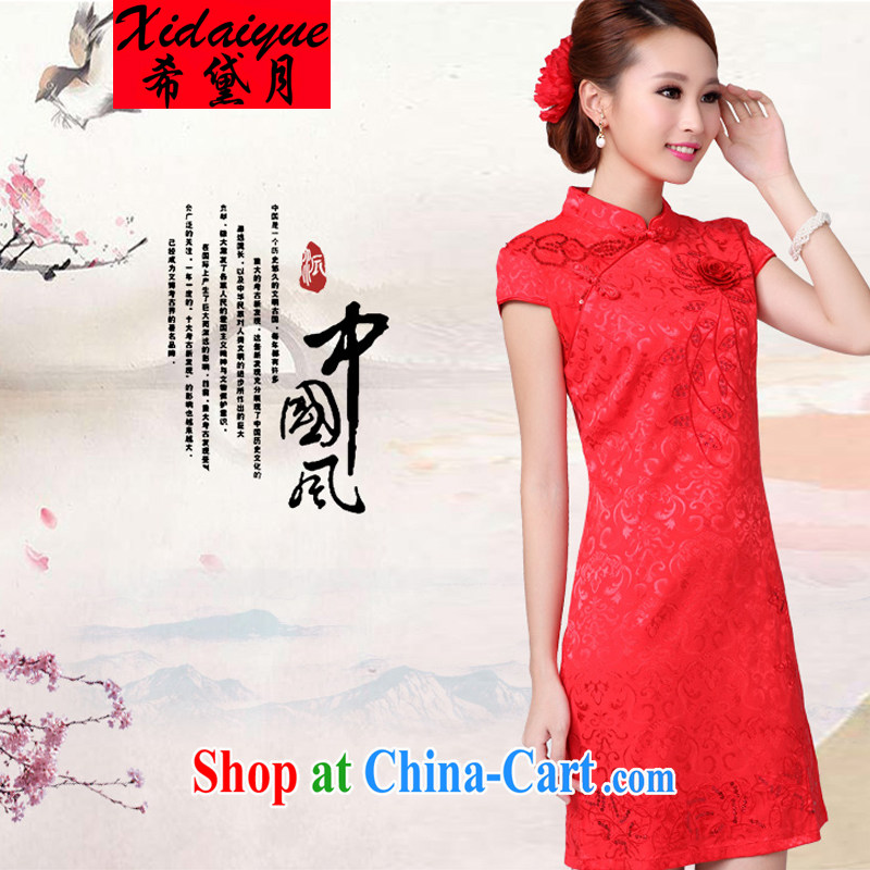 The Greek Diana, 2015 marriage toast outfit serving new summer red wedding dress high collar dress cheongsam red XL