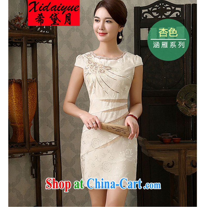 The Greek Diana, 2015 new cheongsam dress stylish and refined beauty style short embroidery cheongsam dress dresses apricot XXL