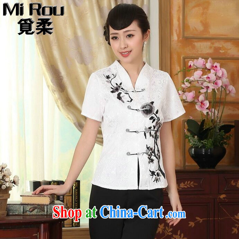 Find Sophie summer wear new dresses, T-shirt Chinese improved national wind blouses embroidered tray snap Tang load such as the color 2 XL