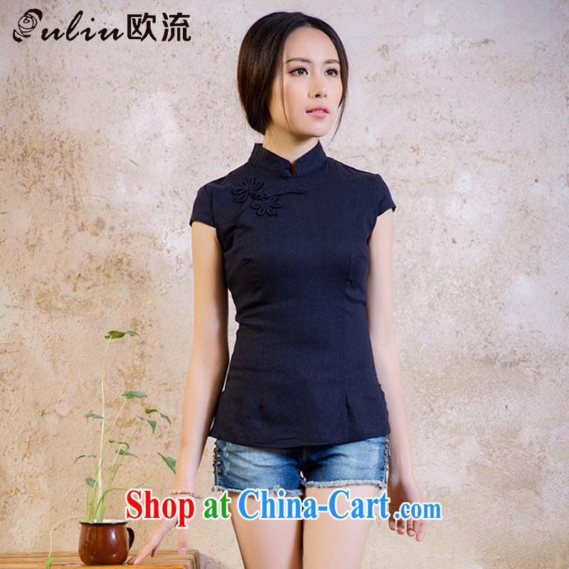 The flow of small fresh linen Pure pigment Chinese T-shirt retro improved daily short-sleeved shirt AQE 2065 Tibetan cyan S