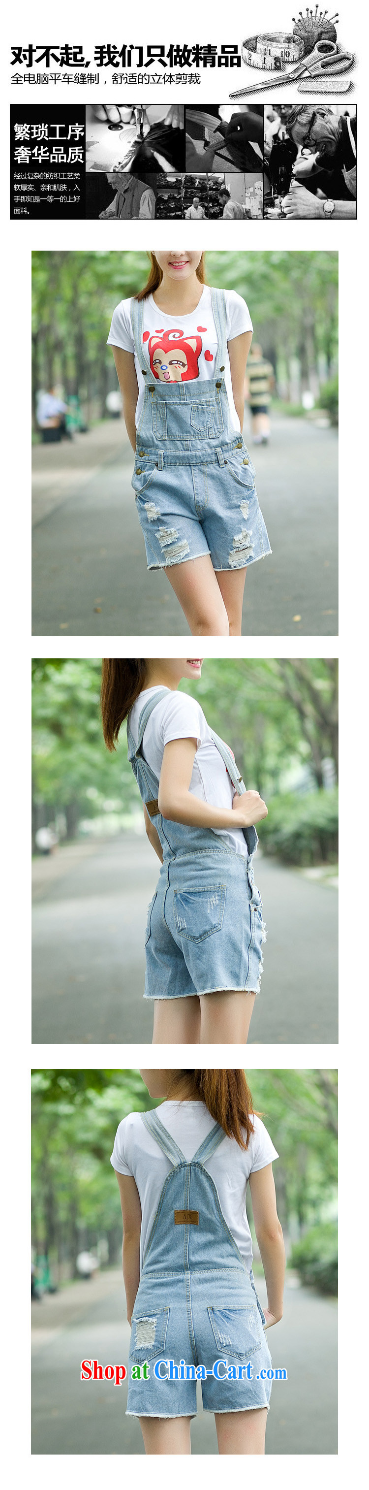 Qin Qing store 2015 spring new female Korean love, worn out loose jeans with shorts light blue XL pictures, price, brand platters! Elections are good character, the national distribution, so why buy now enjoy more preferential! Health