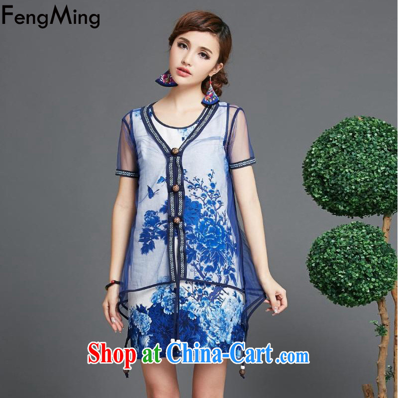 Abundant Ming summer 2015 new retro arts and cultural goods female ethnic wind Web yarn larger dresses blue two-piece XXL