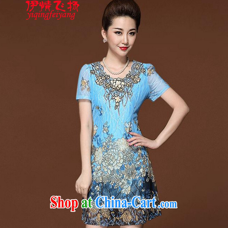 Red shinny 2015 summer new middle-aged and older dress middle-aged mother with ethnic wind embroidery JE C 023 865 blue 4 XL