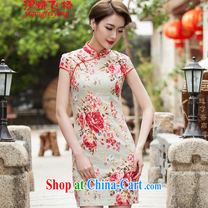 Red shinny 2015 summer new women with elegant beauty short cheongsam stylish dresses dresses C C 518 1108 other M