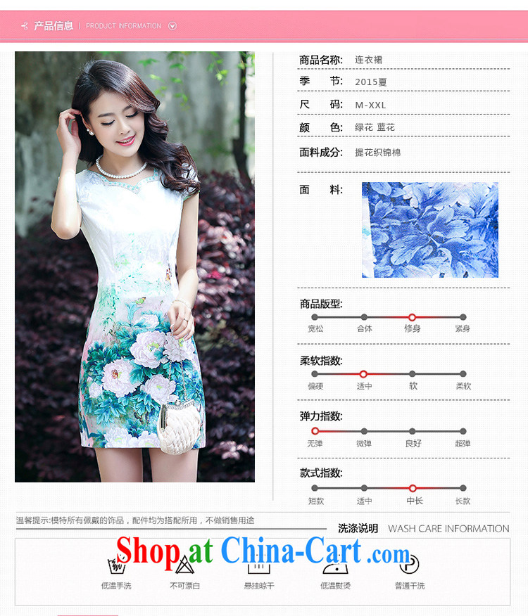 2015 new suit Daily High jacquard cotton robes spring and summer retro fashion beauty qipao dresses women 5931 blue flower L pictures, price, brand platters! Elections are good character, the national distribution, so why buy now enjoy more preferential! Health