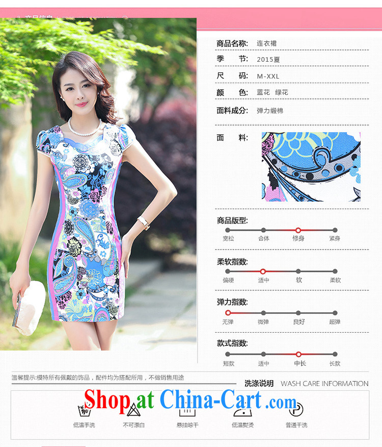 2015 new stretch cotton Ma dresses retro beauty everyday dresses skirts summer fashion to dress 5929