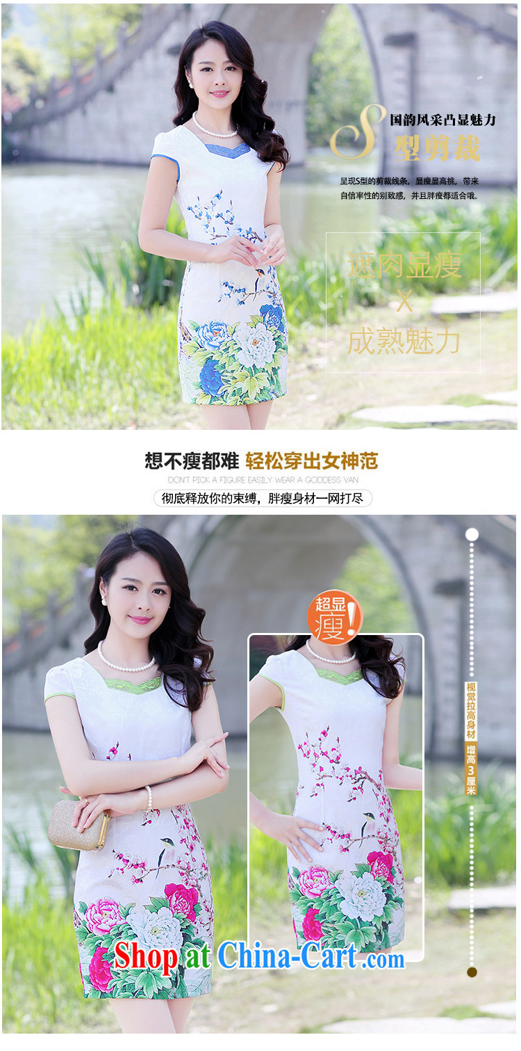 2015 summer new Korean Lady style floral short sleeve package and graphics thin cheongsam dress 8896 - 1 red Peony M pictures, price, brand platters! Elections are good character, the national distribution, so why buy now enjoy more preferential! Health