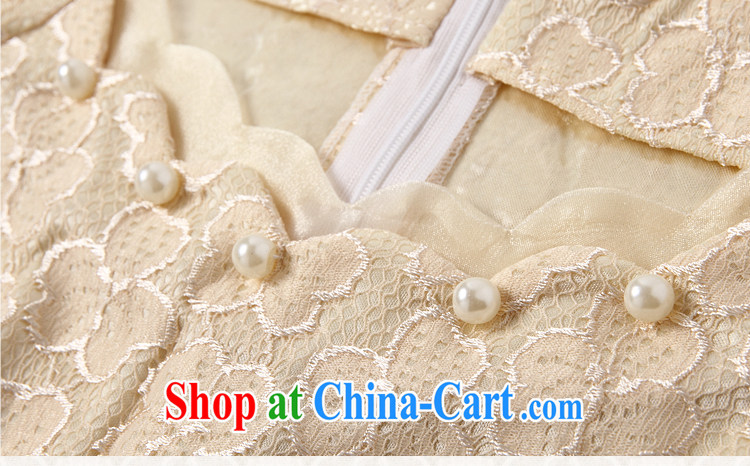 Petals rain family 2015 summer lace cheongsam stylish beauty dresses, 518 - 1106 - 42 yellow XL pictures, price, brand platters! Elections are good character, the national distribution, so why buy now enjoy more preferential! Health