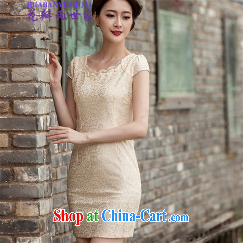 Petals rain family 2015 summer lace cheongsam stylish beauty dresses, 518 - 1106 - 42 yellow XL