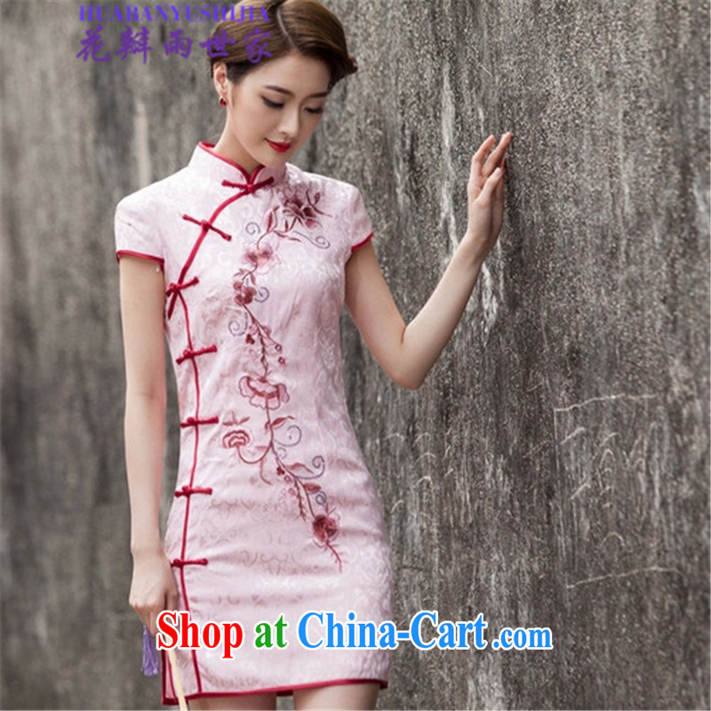 Petals rain Family Summer 2015 trendy short cheongsam beauty dresses, 518 - 1124 - 55 pink L