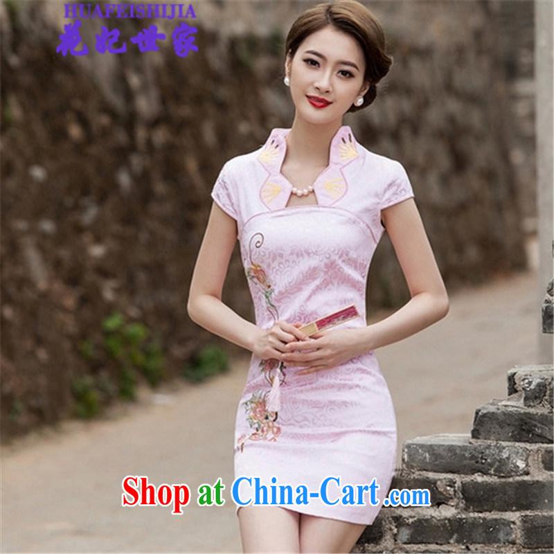 Take Princess saga 2015 summer fashion improved cheongsam dress, 518 - 1122 - 55 pink XL