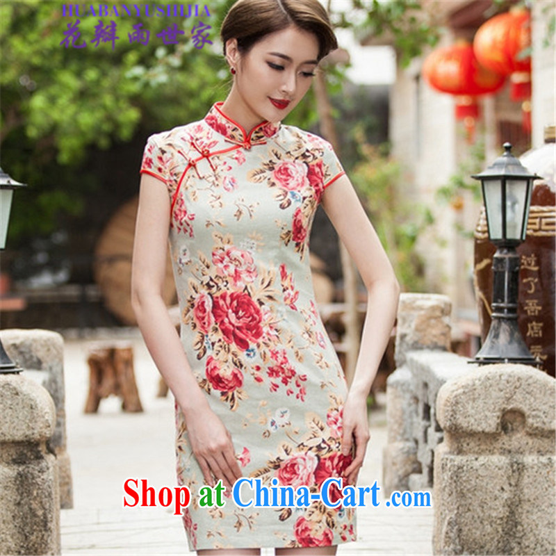Petals rain Family Summer 2015 beauty short cheongsam dress, 518 - 1108 - 48 floral XL