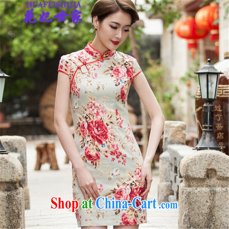 Take Princess Family Summer 2015 beauty short cheongsam dress, 518 - 1108 - 48 floral XL
